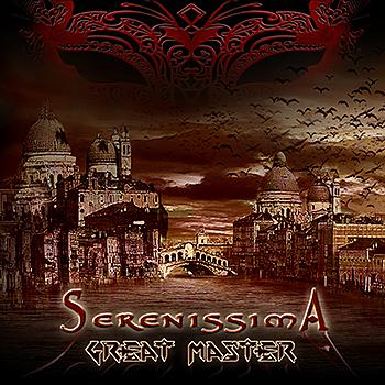 serenissima_disco